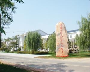盐城艺术展馆